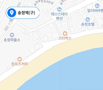 송정역.PNG